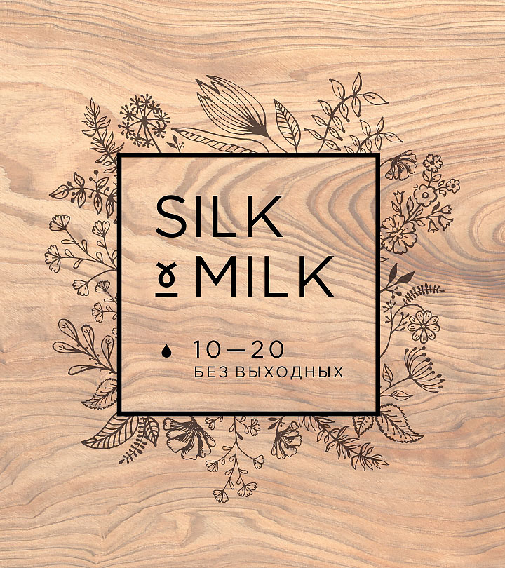 Silk and Milk